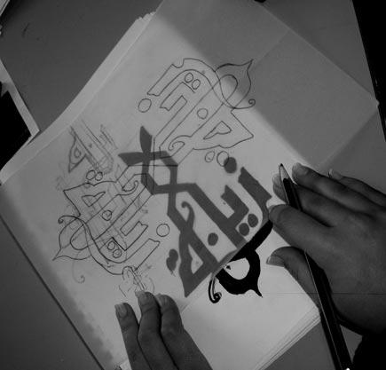 arabic calligraphy kufi