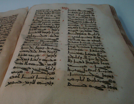 keep note that saint antonius press in quzhayya is the first printing press in the middle east using syriac letters while the printing press of al