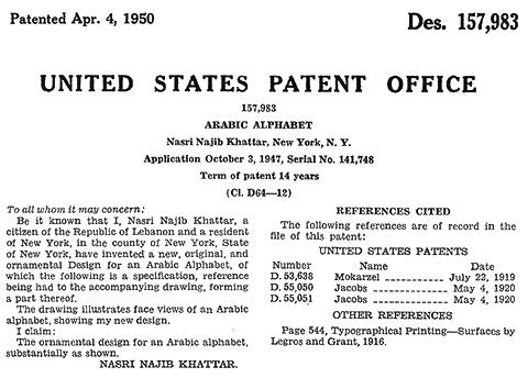 Description of the UA Neo Naskh Patent in 1950 in the USA.