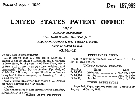Description of the UA Neo Naskh Patent in 1950 in the USA.