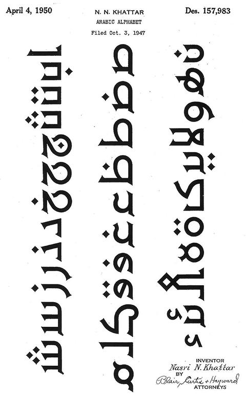 Arabic Fonts – 29LT BLOG