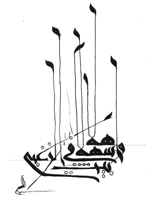 Mouneer-Workshop-01