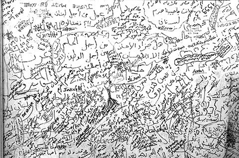 Image from the hand written petition at Martyrs Square in 2005.