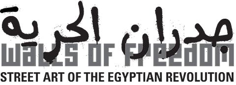 Logo Wall of Freedom