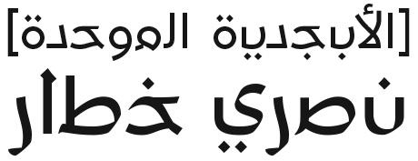 UA-Fonts02
