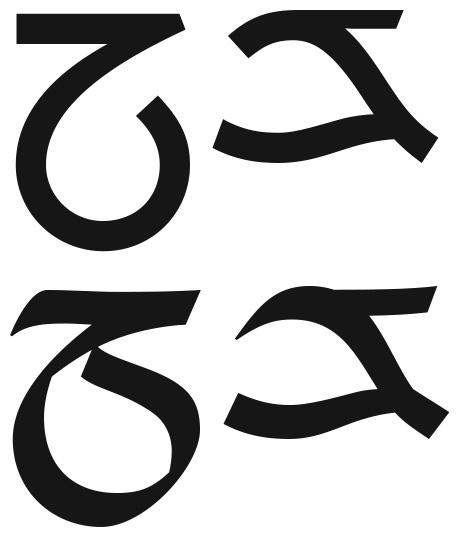 Ha' Glyph in both UA Neo B & N