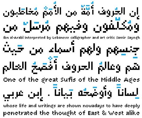 29LT Arapix : Multilingual Pixel Font – 29LT BLOG