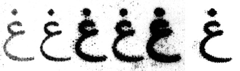 Scans of the Arabic letter GHAIN glyph with different trials.