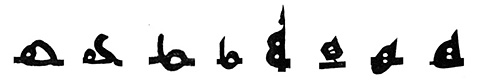 Documentation of some letteforms for the Arabic letter Ha' in medial position in the Archaic and Eastern Kufic Styles.