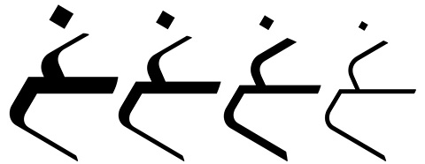 Arabic letter Ghain in the 4 weights of MIA