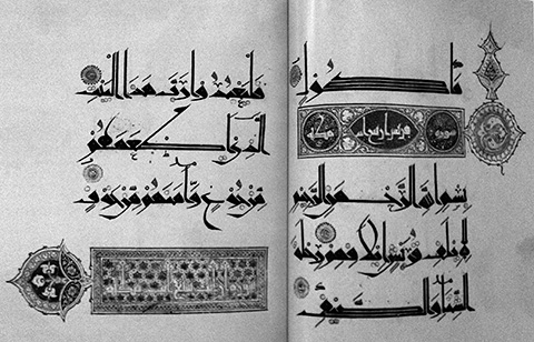 Sample image of an old manuscripts  written in the Eastern Kufic Style.