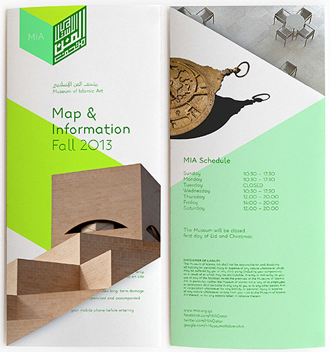 Flyer Design  - Landor Dubai