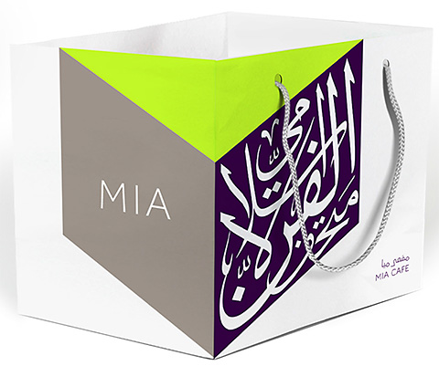 Paper Bag Design  - Landor Dubai