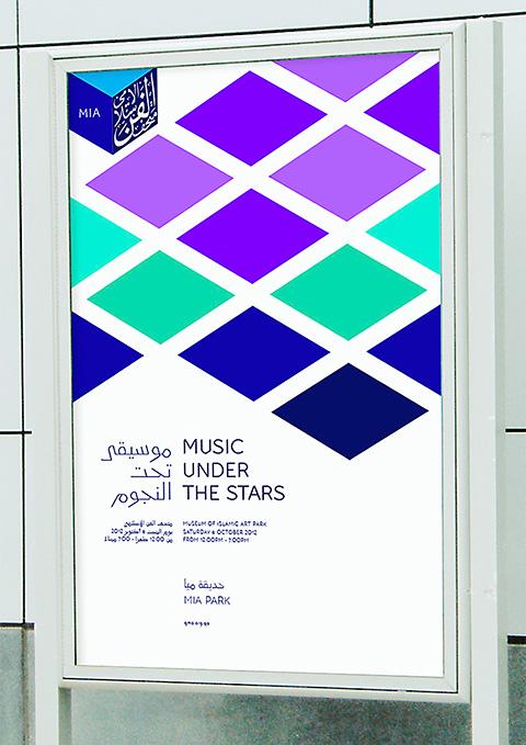 Banners Design  - Landor Dubai