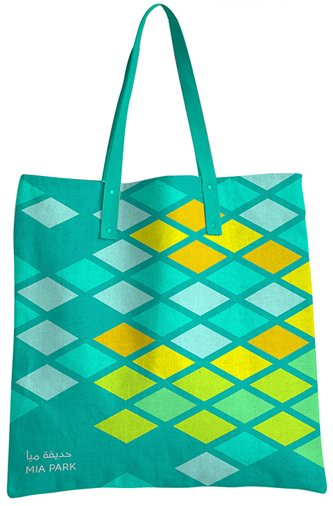 Bag Design  - Landor Dubai