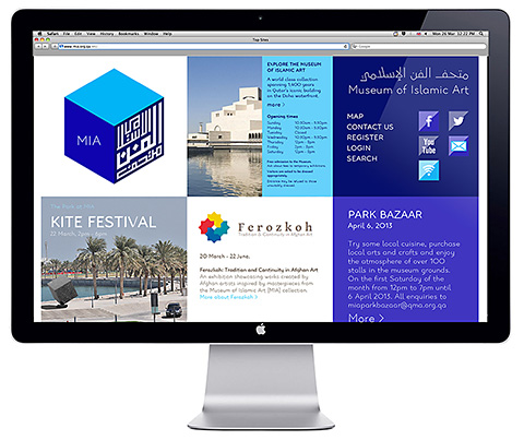 Website Design - Landor Dubai