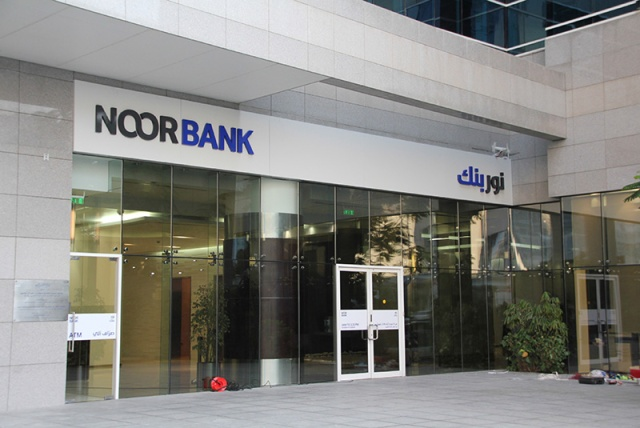Noor Bank Branch in Dubai, UAE.