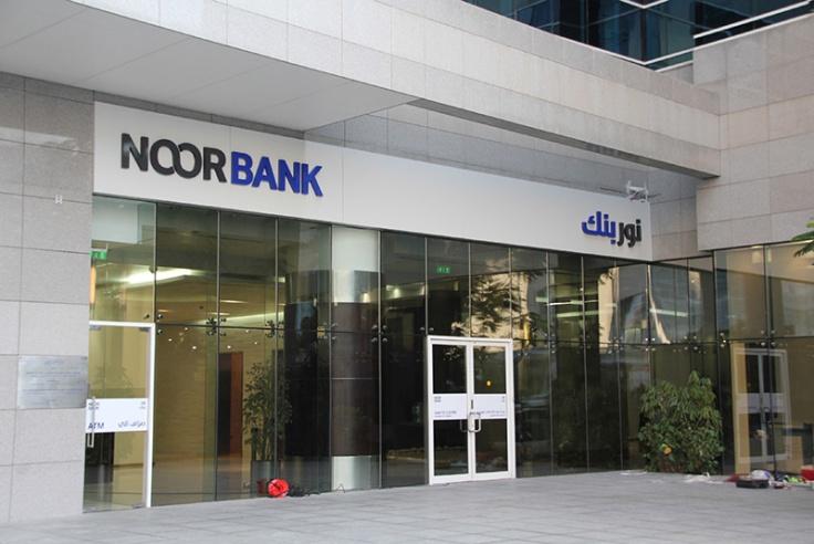 Noor Bank Branch in Dubai, UAE.