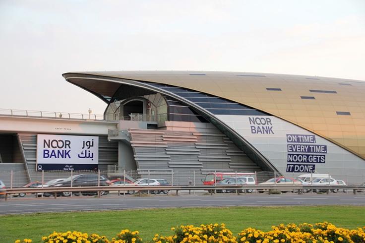 Noor Bank Metro Station in Dubai.
