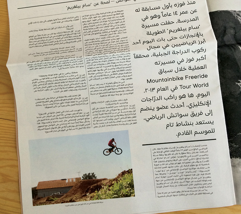 THE SWATCH EYE Magazine Arabic edition. Designed by Aurele Sack at Swatch™..