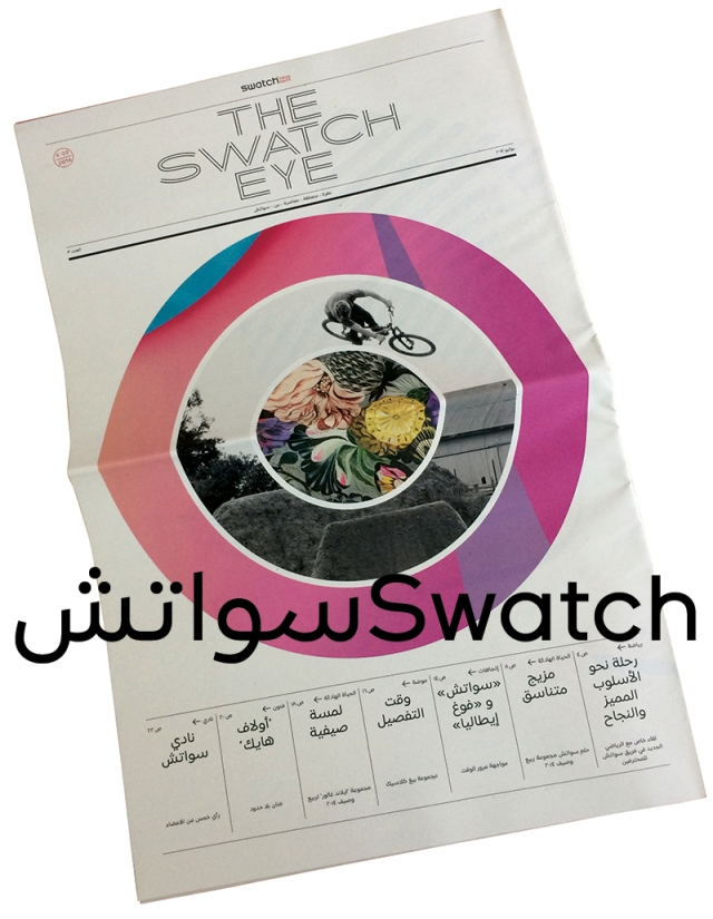 Swatch-Post