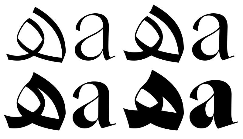 Zeyn-Typo-Image-1