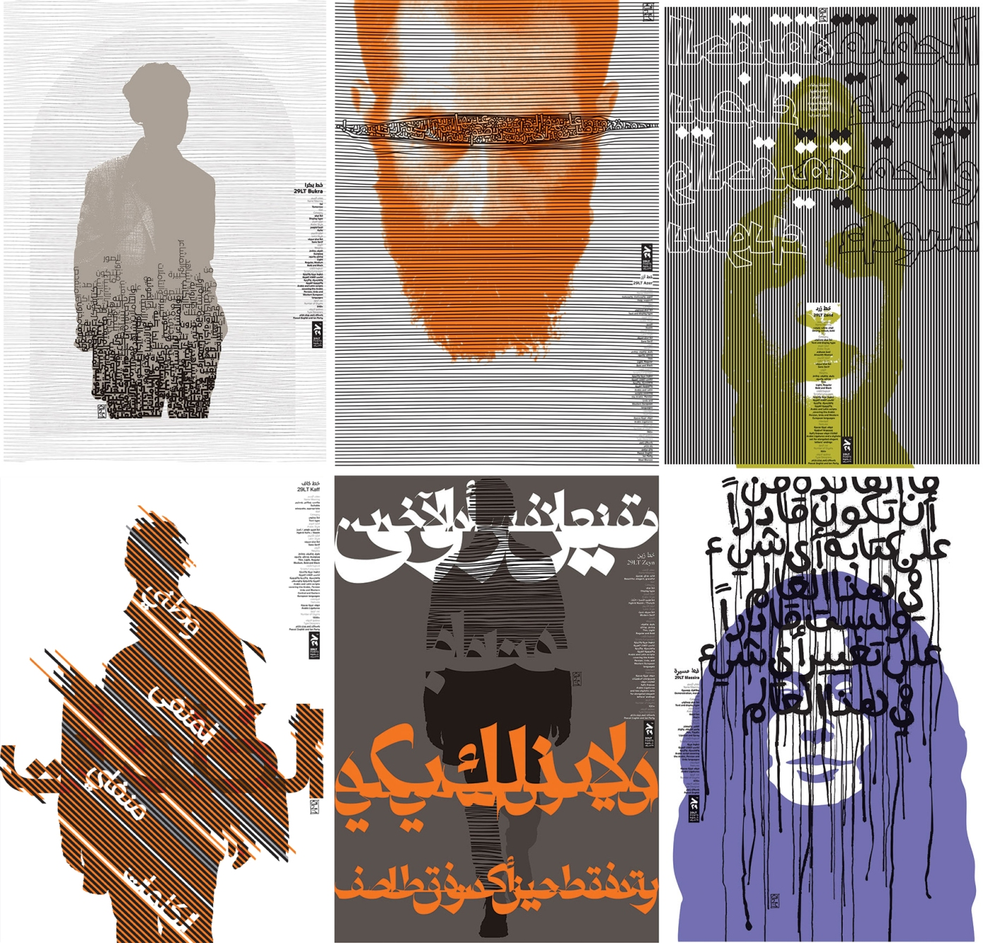 29LT Posters designed by Reza Abedini. Each poster is designed with one of 29LT fonts.