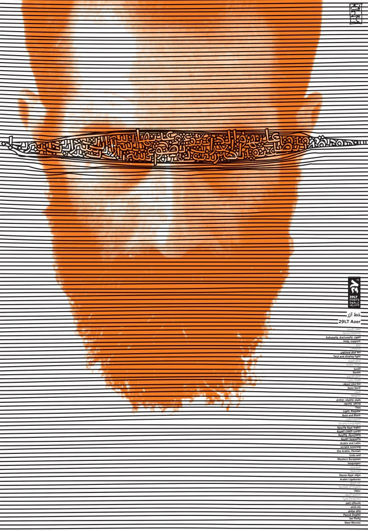 29LT Azer Poster designed by Reza Abedini
