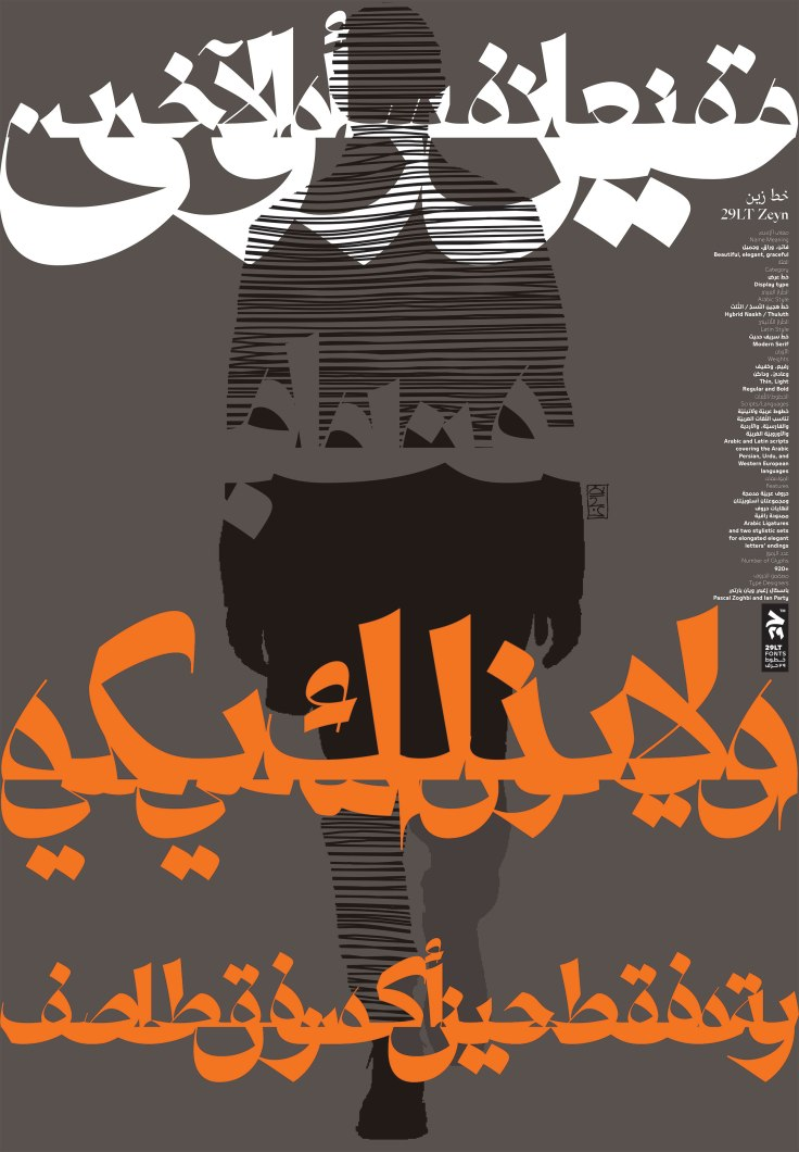 29LT Zeyn Poster designed by Reza Abedini