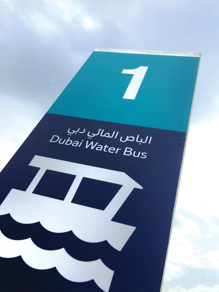 dubai_water_bus_01