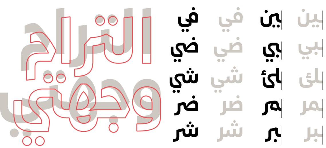rta-dubai-blog-images-7