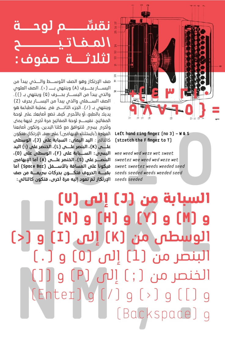29lt-baseet-images-04