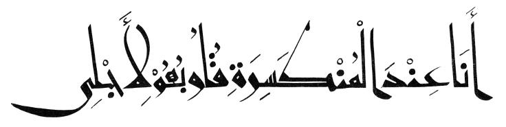 arab-calg-4