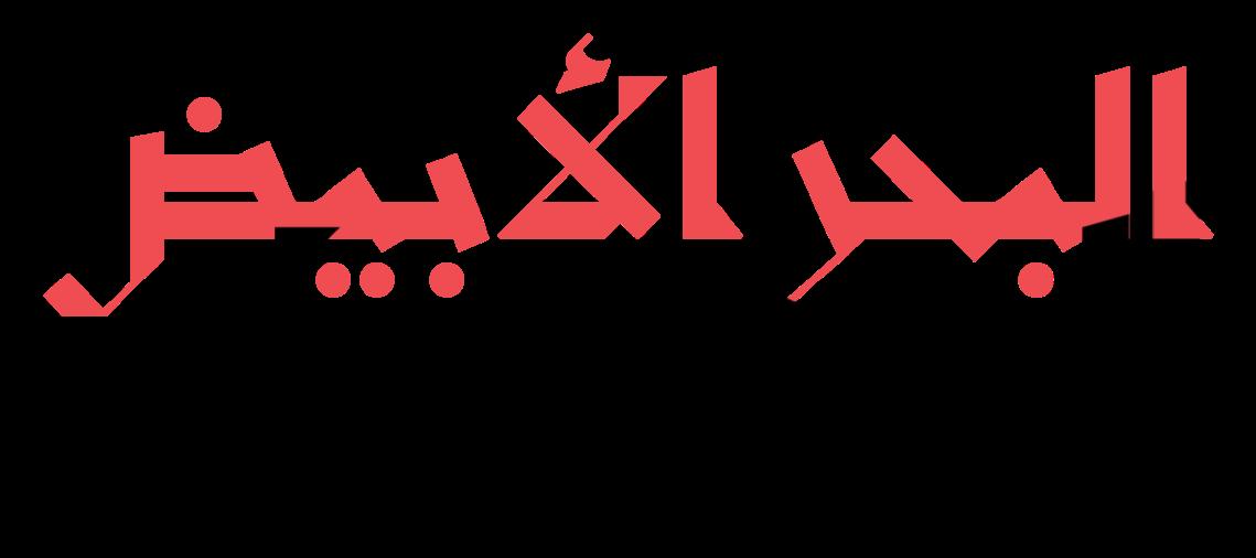 29LT-Azal-Header-Image-04