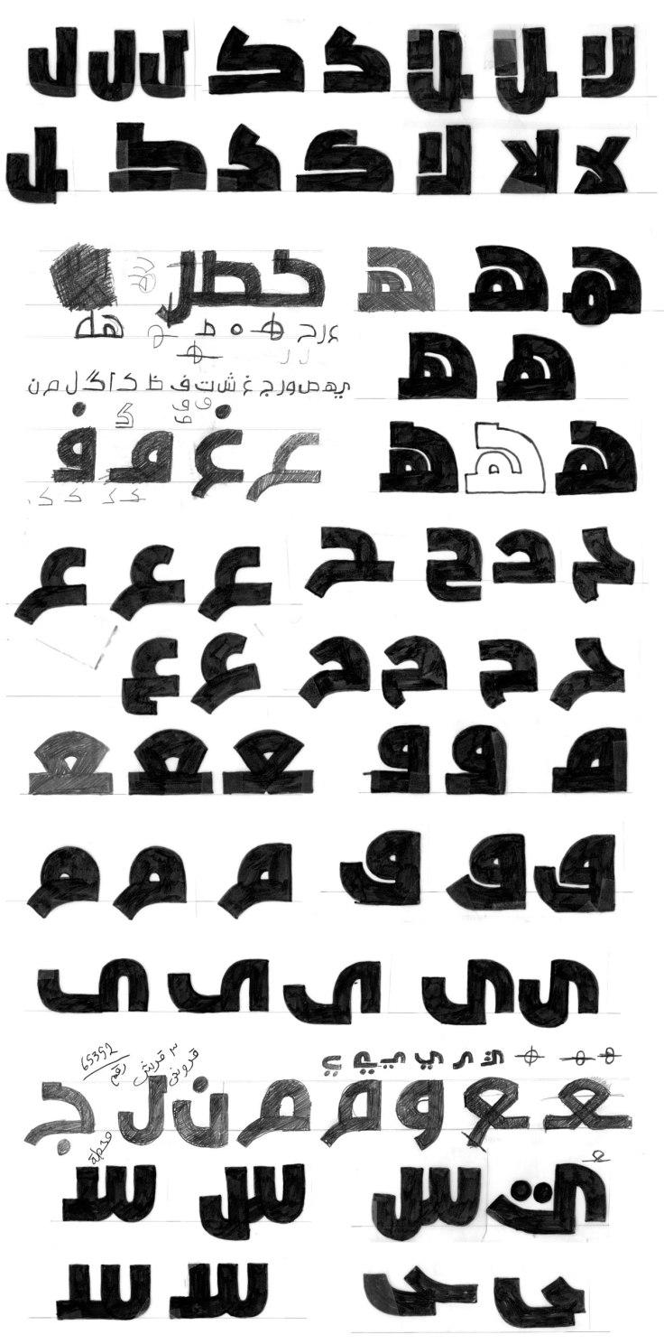 Bukra-Sketches