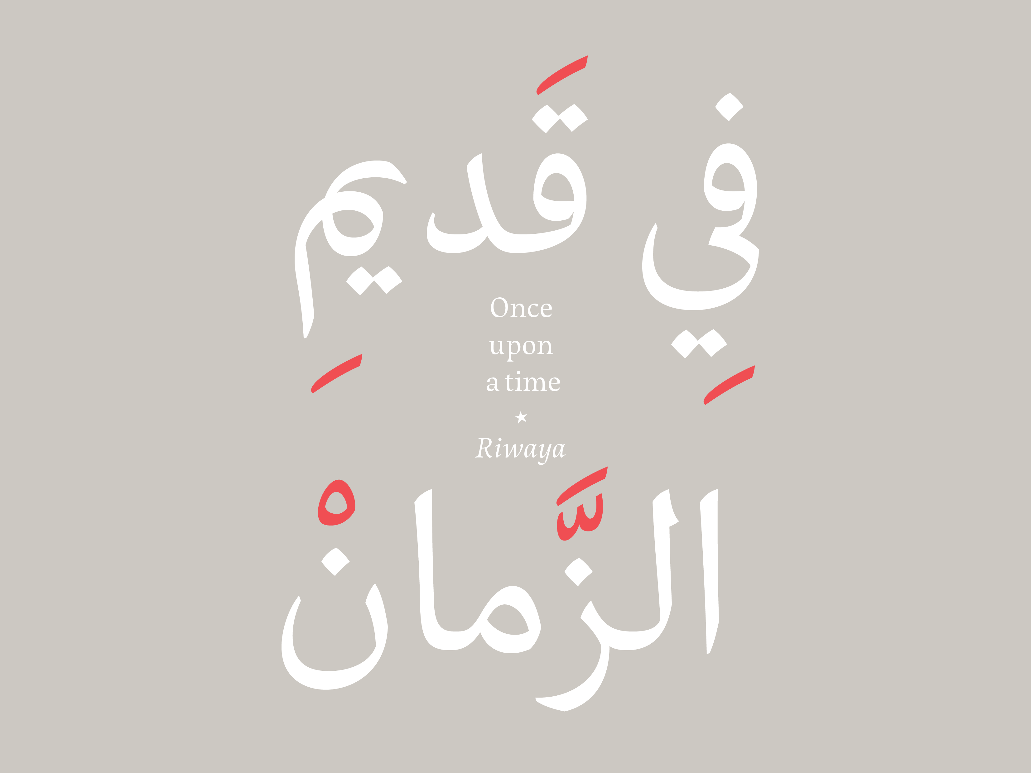 category arabic calligraphy