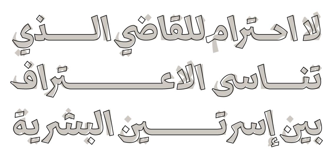 29LT-Zarid-Fonts-06