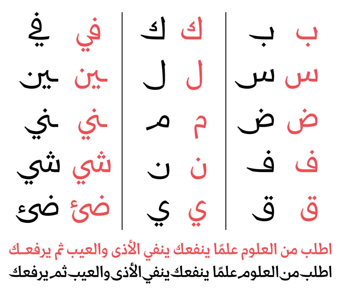 29LT-Zarid-Fonts-07