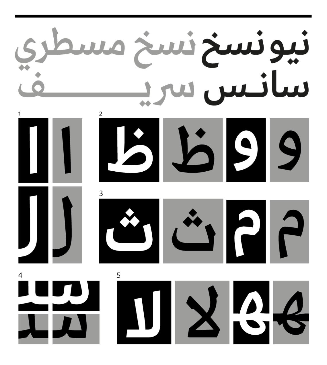 29LT-Zarid-Sans-Image-21