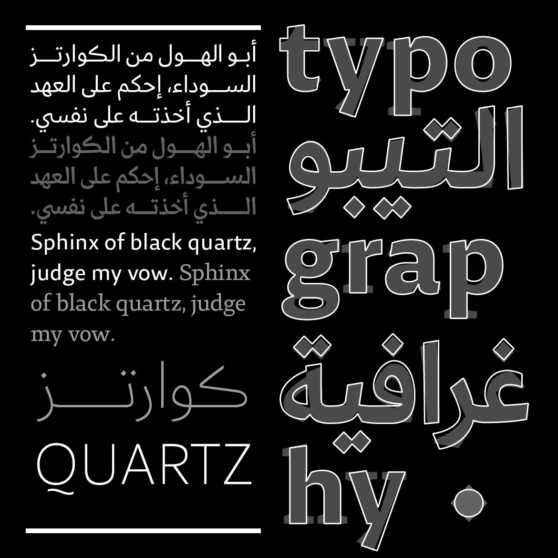 29LT-Zarid-Sans-Image-25