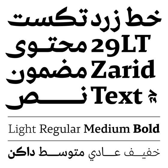 29LT BLOG – We type design retail & bespoke multilingual