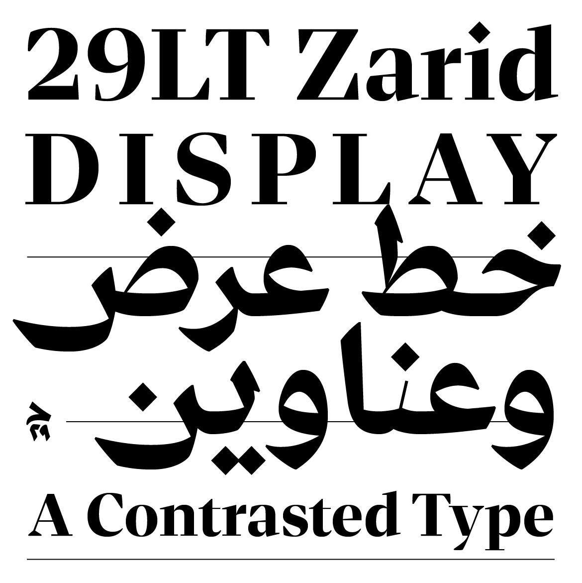 29LT Zarid Display : A Contrasted Typeface – 29LT BLOG
