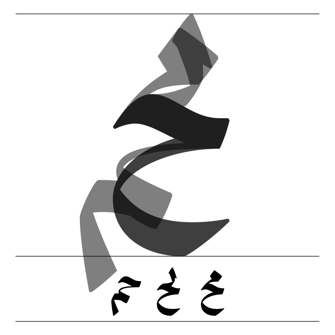 Zarid Display-17