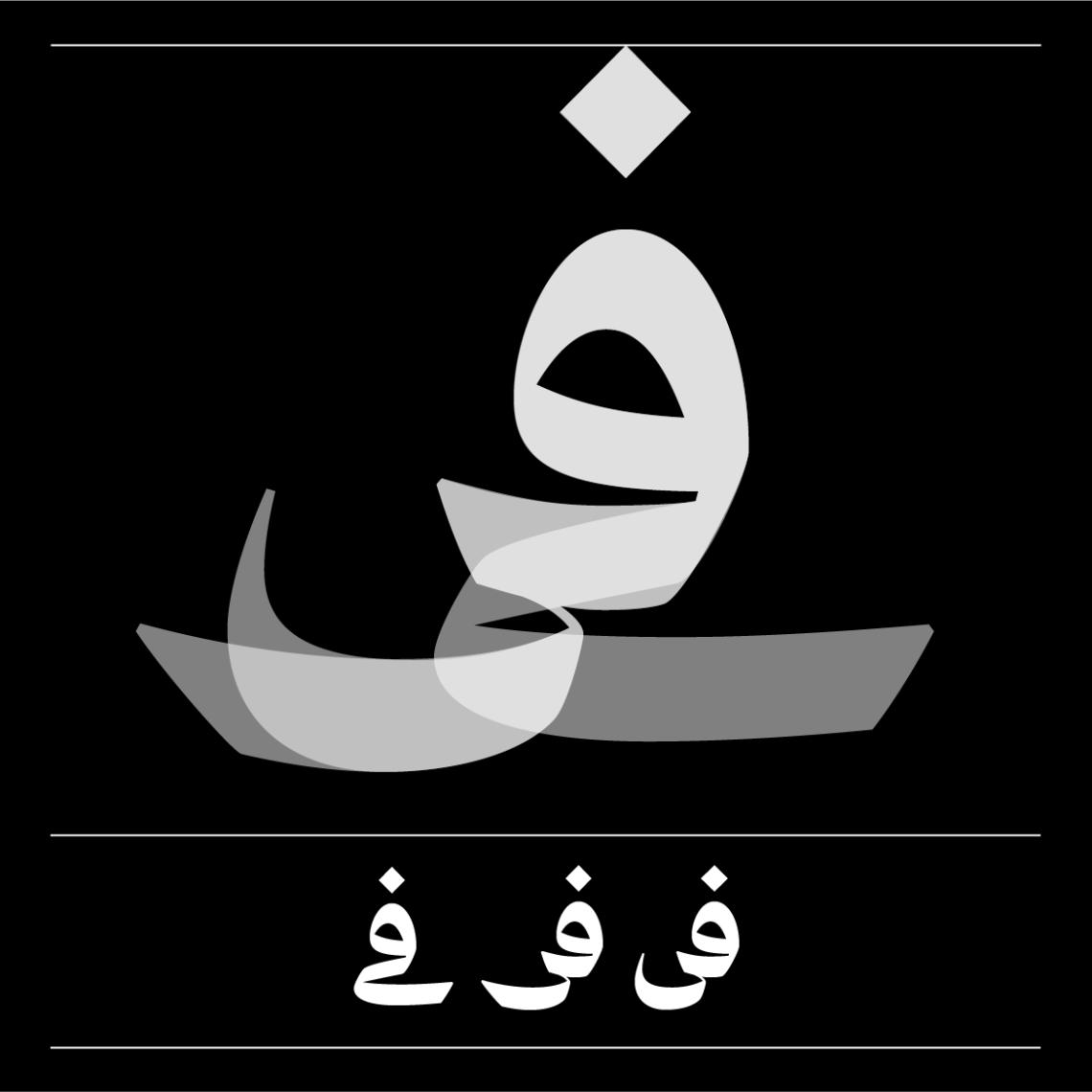 Zarid Display-18
