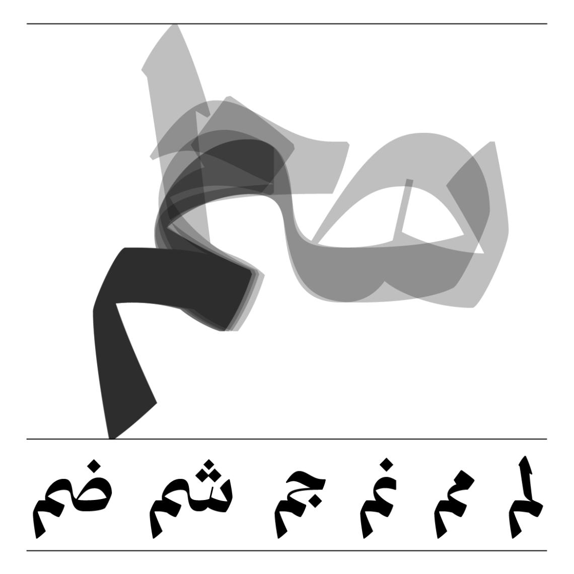 Zarid Display-19