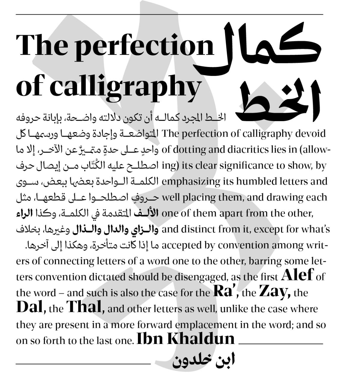 Zarid Display-28